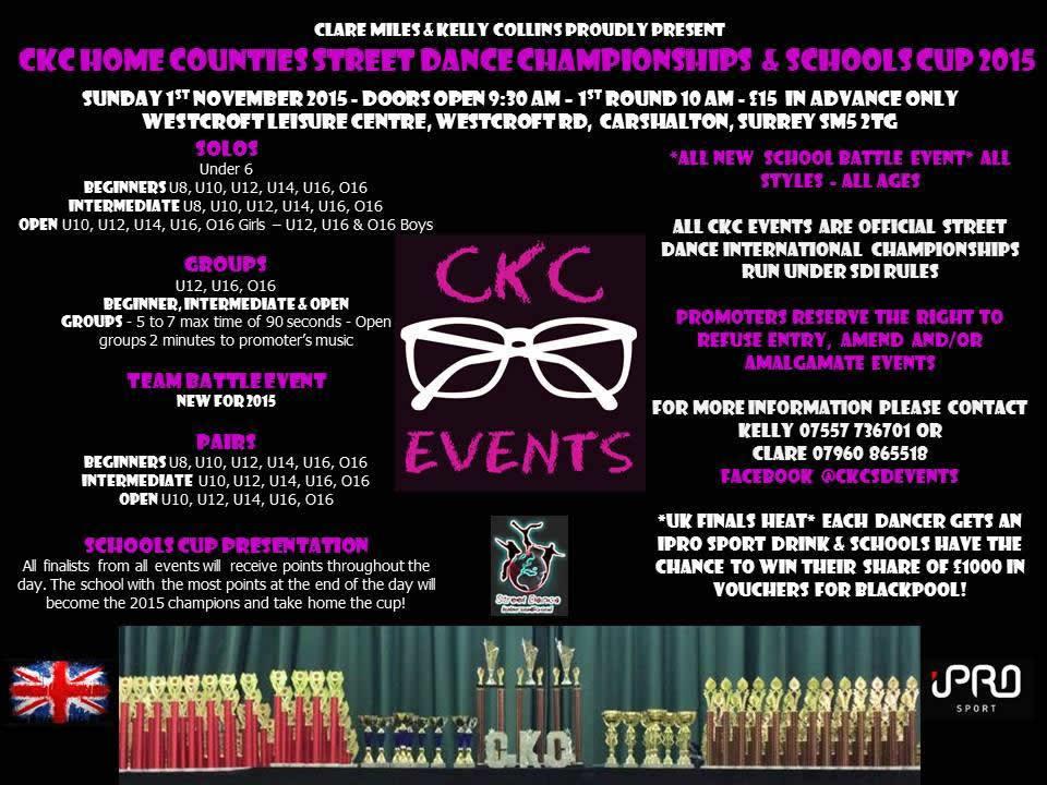 CKC-StreetDance1